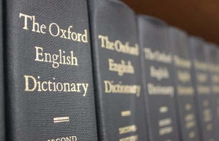 تاریخچه دیکشنری آکسفورد